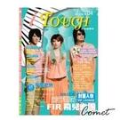 小新的吉他館(樂器館)i Touch(就是愛彈琴) 附CD-第4集
