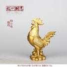 [銀聯網] 銅雕純銅公雞擺件銅雞金雞擺件...