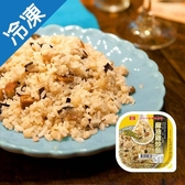 桂冠麻油雞炒飯275G /盒【愛買冷凍】