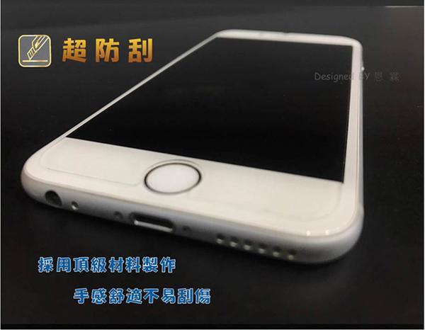 『日本AGC玻璃保護貼』SAMSUNG三星 A70 A71 A80 非滿版 鋼化玻璃貼 螢幕保護貼 鋼化膜 9H硬度