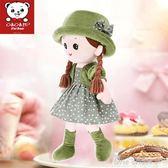 毛絨玩具可愛布娃娃女生兒童洋娃娃玩偶公主睡覺抱小女孩大號公仔父親節促銷 igo