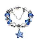 串珠手鍊-水晶飾品藍色海星生日情人節禮物女配件73bf67[時尚巴黎]