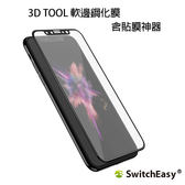 【海思】SwitchEasy iPhone8/8+/iPhone7/7+ 3D TOOL軟邊鋼化膜(含貼膜神器) i8 7 8Plus 7P