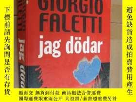 二手書博民逛書店jag罕見dödar 瑞典語Y85718 GIORGIO FAL
