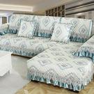 沙發墊歐式布藝四季通用客廳防滑沙發套全包萬能套沙發罩巾全蓋 降價兩天