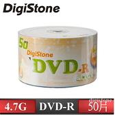 ◆免運費◆DigiStone 光碟空白片 經典白 A plus級16X DVD-R 4.7GB 光碟空白片 (100片)
