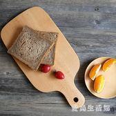 實木創意砧板 實木切菜板面包板搟面板廚房烘培用品 QX7441 『愛尚生活館』