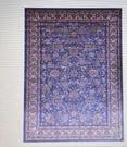 [COSCO代購] W132346 歐州皇室家族比利時進口地毯-佛羅倫斯 200 X 290公分