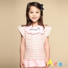Azio 女童 上衣 造型領口兔子刺繡波浪條紋短袖上衣(粉) Azio Kids 美國派 童裝