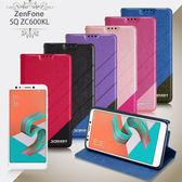 Xmart for 華碩 ASUS ZenFone 5Q ZC600KL 完美拼色磁扣皮套