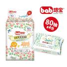 培寶超厚柔護濕巾(手口臉適用) 80抽4入 嬰兒濕紙巾