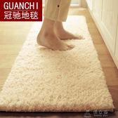 現代簡約地毯橢圓形家用客廳床邊地毯臥室可愛地墊公主粉地毯歐式     俏女孩