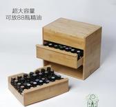 收納盒 多特瑞精油木盒88格大容量竹子精油收納盒三層精油收納盒可放滾珠 解憂