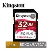 KINGSTON SDR/32GB  金士頓 相機、錄影機 SD 高速 記憶卡 UHS-I U3 32GB