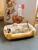 狗窩冬天保暖貓窩狗墊子四季通用大型小型犬泰迪狗狗用品床寵物窩「雙10特惠」