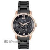 GOTO 精品時尚手錶-玫瑰金框x黑鋼帶