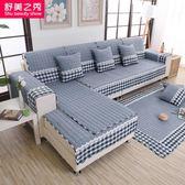 布藝沙發墊通用歐式簡約現代組合坐墊全蓋防滑沙發套罩巾 購物節必選