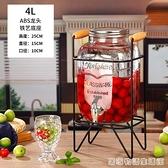 玻璃泡酒瓶帶龍頭飲料桶果汁桶檸檬水桶酵素桶可樂桶家用密封罐 居家物语