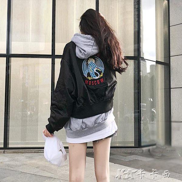 早秋外套女韓版ulzzang上衣刺繡寬鬆飛行員夾克 卡卡西