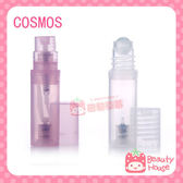 COSMOS 氣壓式 香水分瓶裝 5ml  ☆巴黎草莓☆