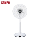 SAMPO 聲寶14吋微電腦遙控DC節能風扇 SK-FP14DR-