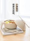 家用有蓋餐具小麥秸稈碗筷套裝學生宿舍帶蓋...