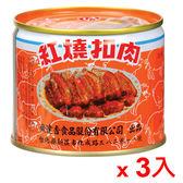 廣達香扣肉210g*3入【愛買】
