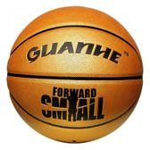 籃球 7號5號4號兒童籃球室外成人正品耐磨籃球真皮手感藍球