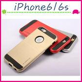 Apple iPhone6/6s 4.7吋 Plus 5.5吋 二合一拉絲手機殼 防摔保護套 矽膠裡手機套 雙層保護殼 素面背蓋