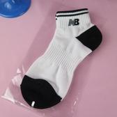 【iSport愛運動】代購 正韓 New Balance 運動襪 NBSOX01 22-24cm 黑白