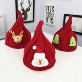 寶寶圣誕帽子秋冬嬰兒可愛尖尖帽兒童針織毛線帽男女童保暖毛絨帽