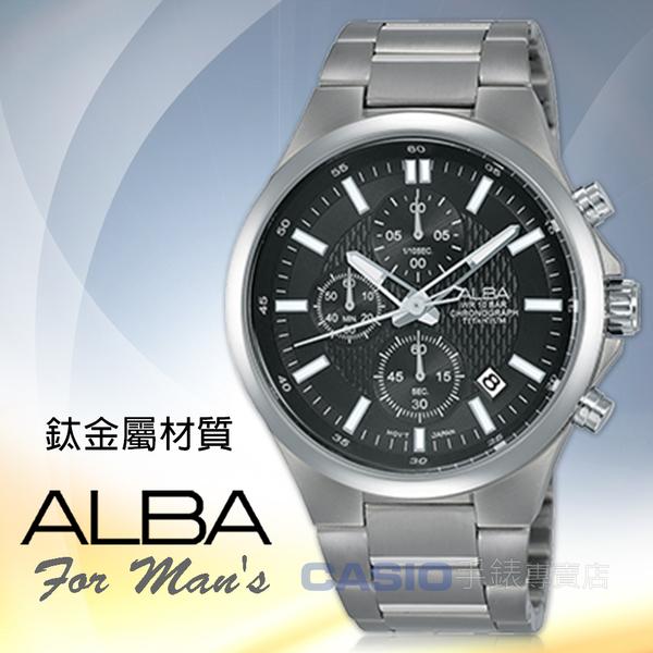 ALBA 雅柏 手錶專賣店 AM3519X1 三眼計時男錶 鈦金屬錶帶 黑 防水100米 日期顯示 全新品