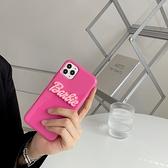 韓國ins甜心寶貝玫紅芭比蘋果手機殼 iphone12/11Promax/Xr/78Plus/Xsmax