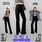 品牌自訂款!PLUS+神級辣腿瘦瘦褲(共1色,S-L)【NJ1530】預購