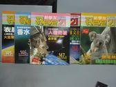 【書寶二手書T8/少年童書_ZDX】哥白尼21_第145~149期間_共5本合售_人造衛星等