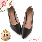 amai 頂級全真皮-就是一雙好穿的粗跟鞋 黑