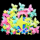 夜光貼墻上裝飾品蝴蝶月亮熒光貼字發光星星貼紙3d立體流星雪花貼 【快速出貨】