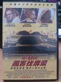 影音專賣店-Y91-019-正版DVD-電影【飆客找麻煩】-布萊德利古柏 克絲汀貝爾