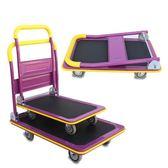 雙十二狂歡小型拉貨車小型手拉車四輪平板搬運車折疊便攜家用靜音拉車手推車拉貨車