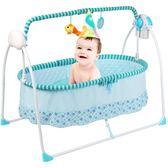 電動搖籃床 嬰兒床搖床電動智慧自動可折疊寶寶嬰兒搖籃床新生兒帶蚊帳搖搖床igo【韓國時尚週】