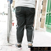 大碼女裝個性時尚牛仔褲長褲bf風褲子0807511-14【全館免運】