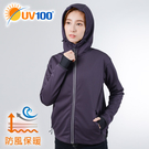 UV100 防曬 抗UV 防風保暖-落肩連帽軟殼外套-女