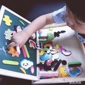 兒童節禮物趣味雙面畫板磁性兒童寶寶寫字板小黑板拼拼樂益智早教幼兒玩具 蜜拉貝爾
