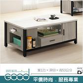 《固的家具GOOD》865-5-AA 麥德爾灰橡色仿石大茶几(360)【雙北市含搬運組裝】