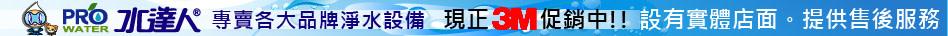prowater333-headscarf-41a2xf4x0948x0036-m.jpg