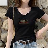 短袖t恤女黑色修身短款2021年新款夏季V領上衣白色潮流網紅ins潮