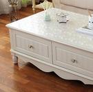 桌布 pvc透明桌布茶幾桌布餐桌墊茶幾墊桌布防水防燙油免洗長方形【快速出貨八折鉅惠】