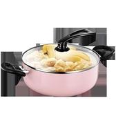 不黏雙耳麥飯石加厚復底小湯鍋家用燉鍋煮粥電磁爐燃氣火鍋鍋具 HM  范思蓮恩