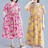 洋裝 連身裙薄款不規則收腰印花短袖V領連衣裙氣質小清新碎花大擺裙