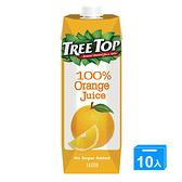 樹頂100%純柳橙汁1Lx10入/箱【愛買】